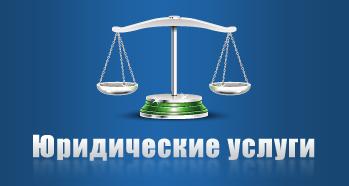 logo-yurist